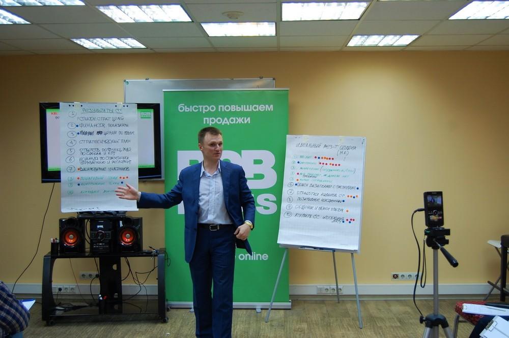 Андрей Веселов тренинг - Стратегические изменения